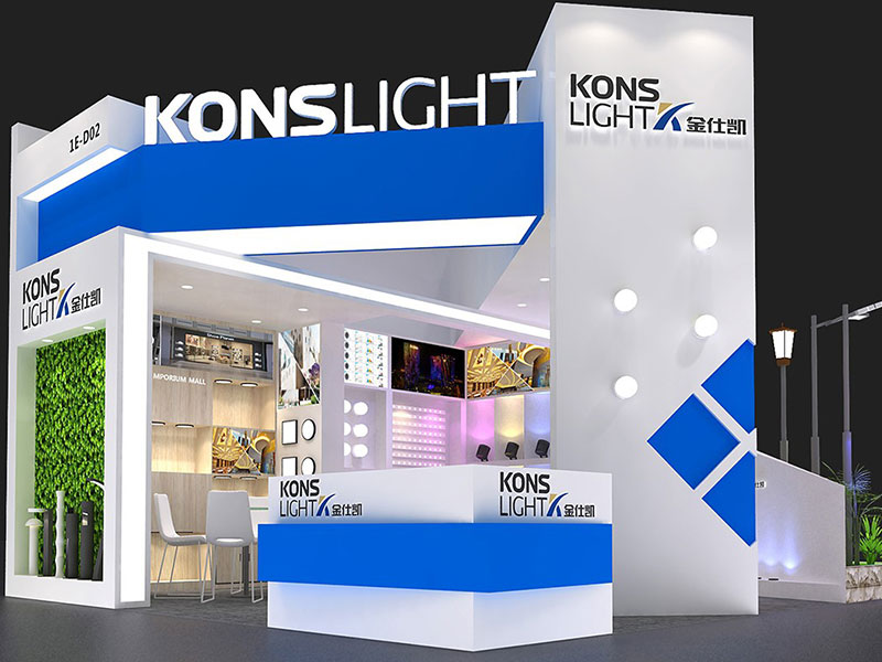 Kons-Welcome To Hong Kong International Lighting Exhibition-1