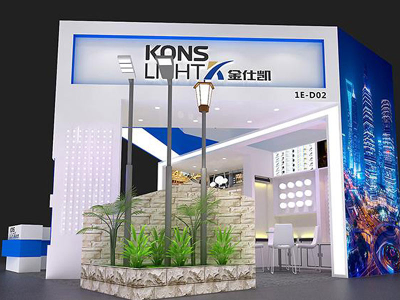 Kons-Welcome To Hong Kong International Lighting Exhibition-2