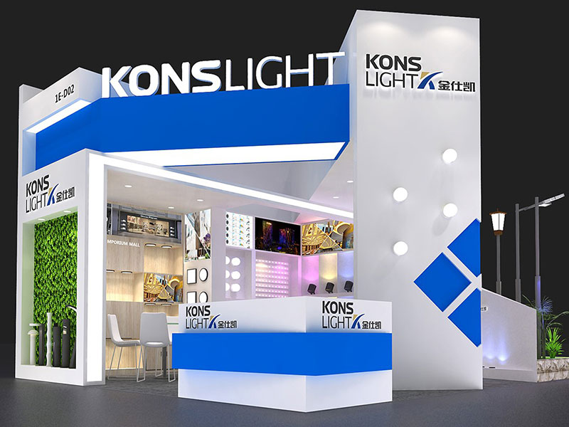 Kons-Welcome To Hong Kong International Lighting Exhibition