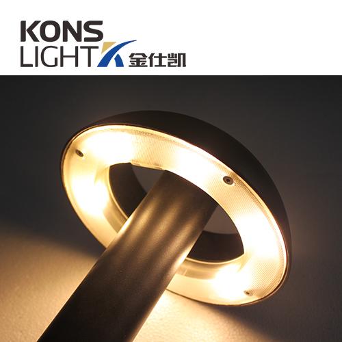 Kons-High-quality 10w Led Lawn Light Aluminum+pvc Housing Ip65-2