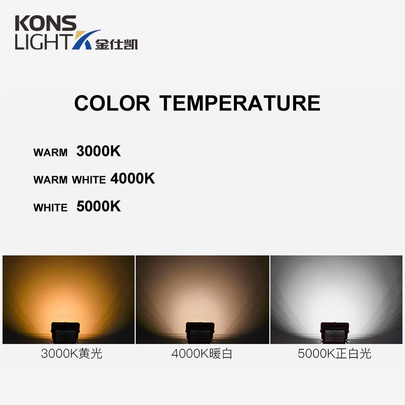 Kons-Find Led Flood Light Fixtures Flashing Led Lights