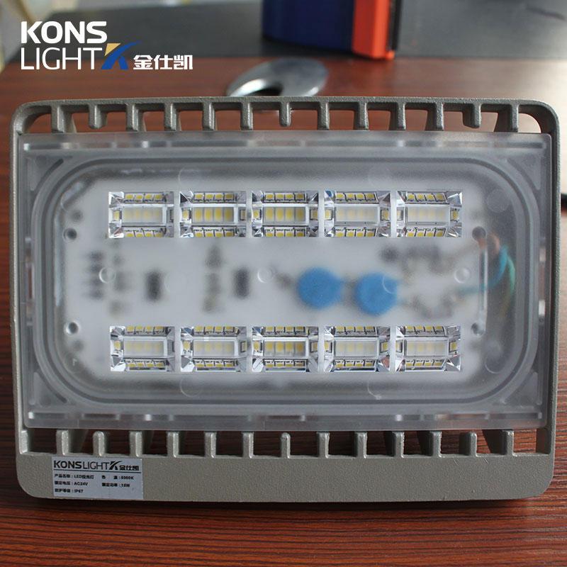 waterproof uv led garden flood lights proof Kons Brand company
