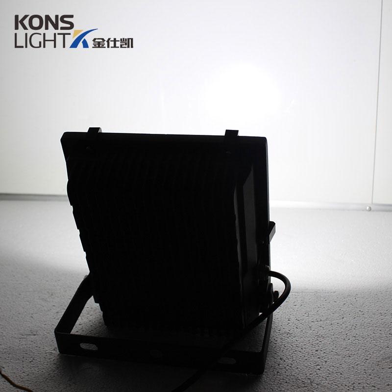 Kons-Find Led Light Supplier exterior Led Lighting-1