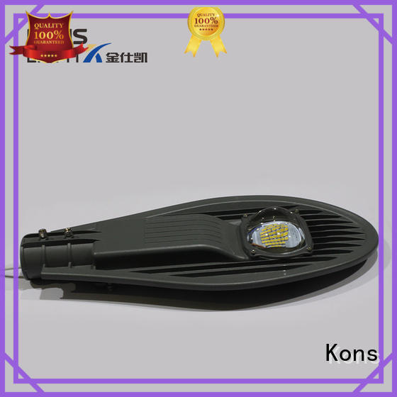 Wholesale saving new led street lights Kons Brand