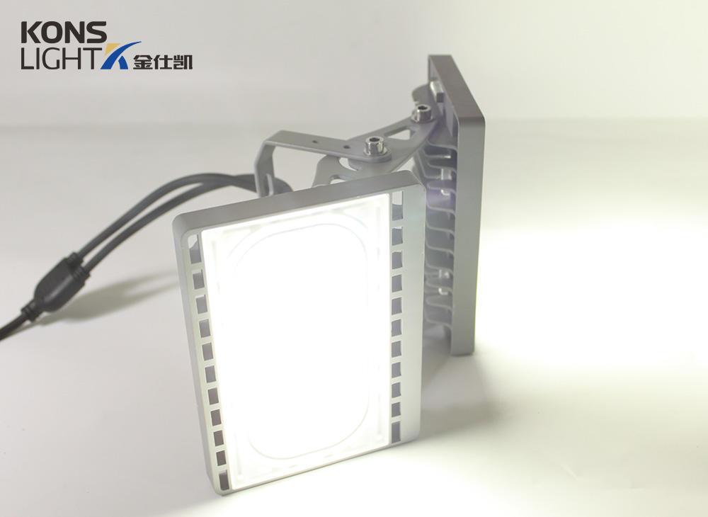Kons-Professional Led Flood Lights Outdoor High Power Led Light Wholesale Supplier