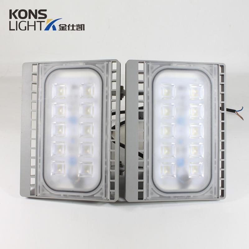 Kons-Professional Led Flood Lights Outdoor High Power Led Light Wholesale Supplier-1