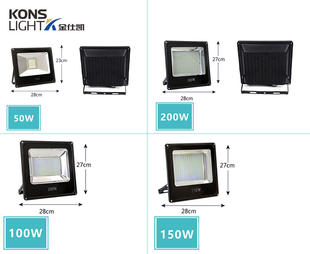 Kons-Manufacturer Of Led Area Flood Lights Led Smd Flood Light 30w50w Resist To Corrosion-2