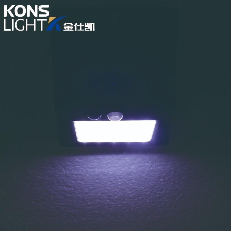 Kons Brand abs switch waterproof bright solar lights inner