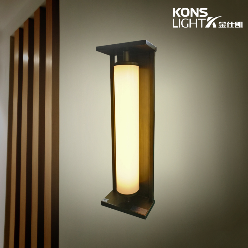 Kons-Led Garden Wall Lights, 7 W Large Wall Lamp 120° Beam 3000k Waterproof-4