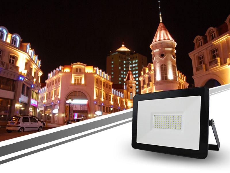 Kons-Led Garden Flood Lights Supplier, Exterior Led Lighting | Kons-4