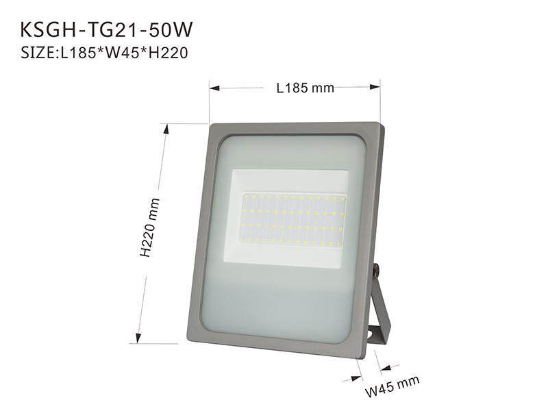 Kons-Led Light Supplier, Led Smd 20w-200w 120° Beam Ip65 Waterproof-1