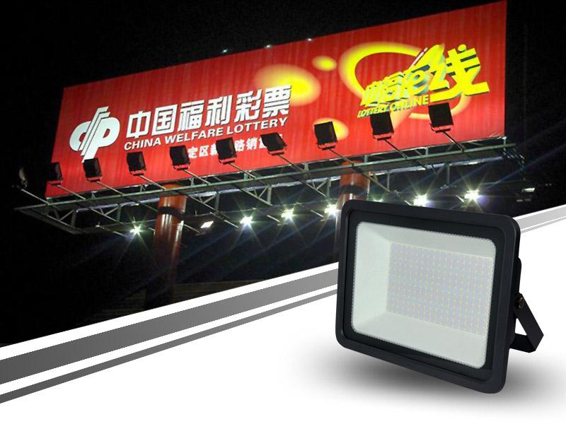Kons-Bulk Led Flood Light Fixtures Manufacturer, Outside Flood Lights | Kons-4