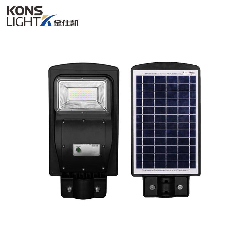 LED  Integrated solar street light series 30w-120w 30000 hrs warranty 120 beam ip66