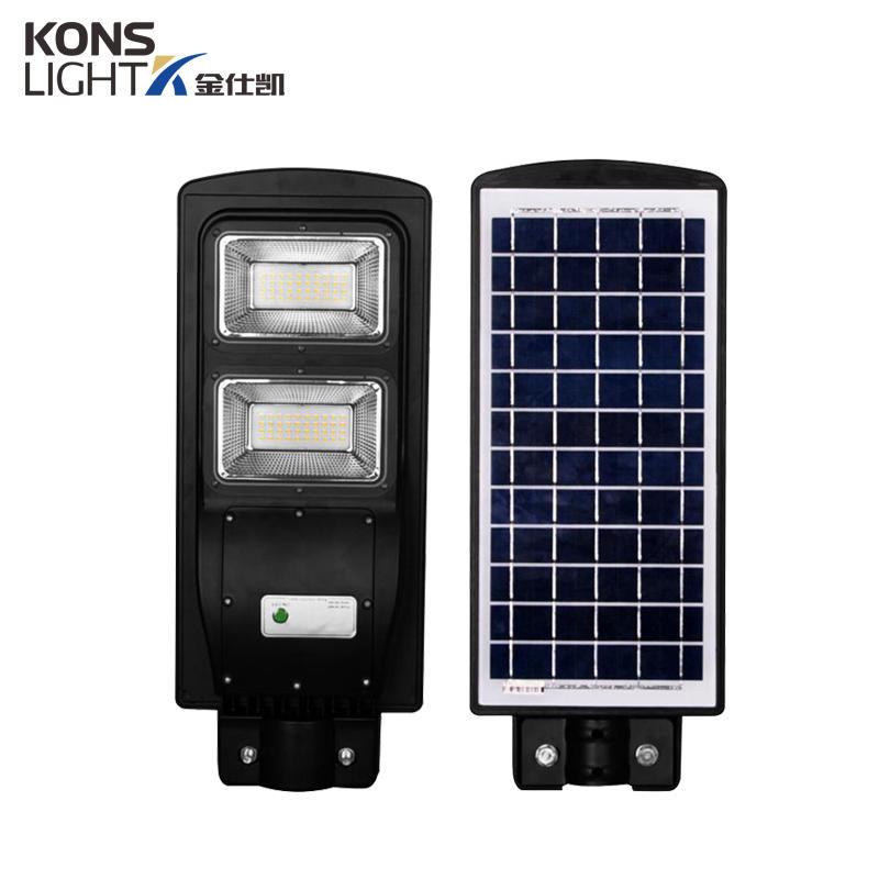 LED  Integrated solar street light series 30w-120w 30000 hrs warranty 120 beam ip66