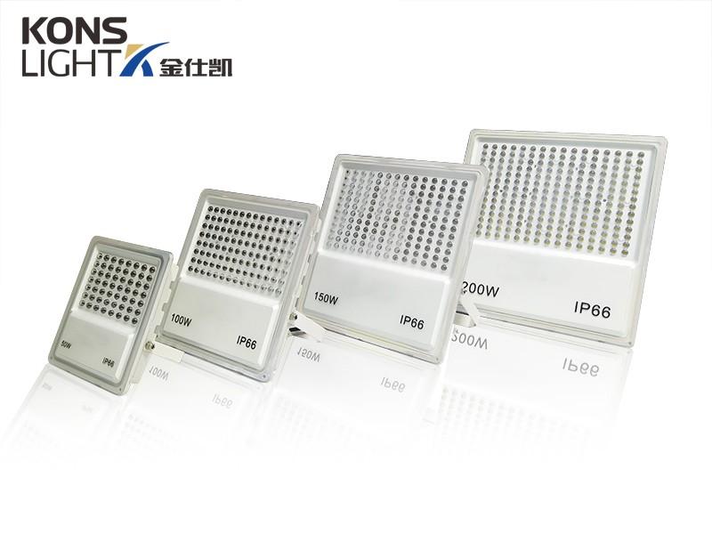 Kons-Five Advantages Of Led Floodlights, Zhongshan Epistar Electronic Lighting Co