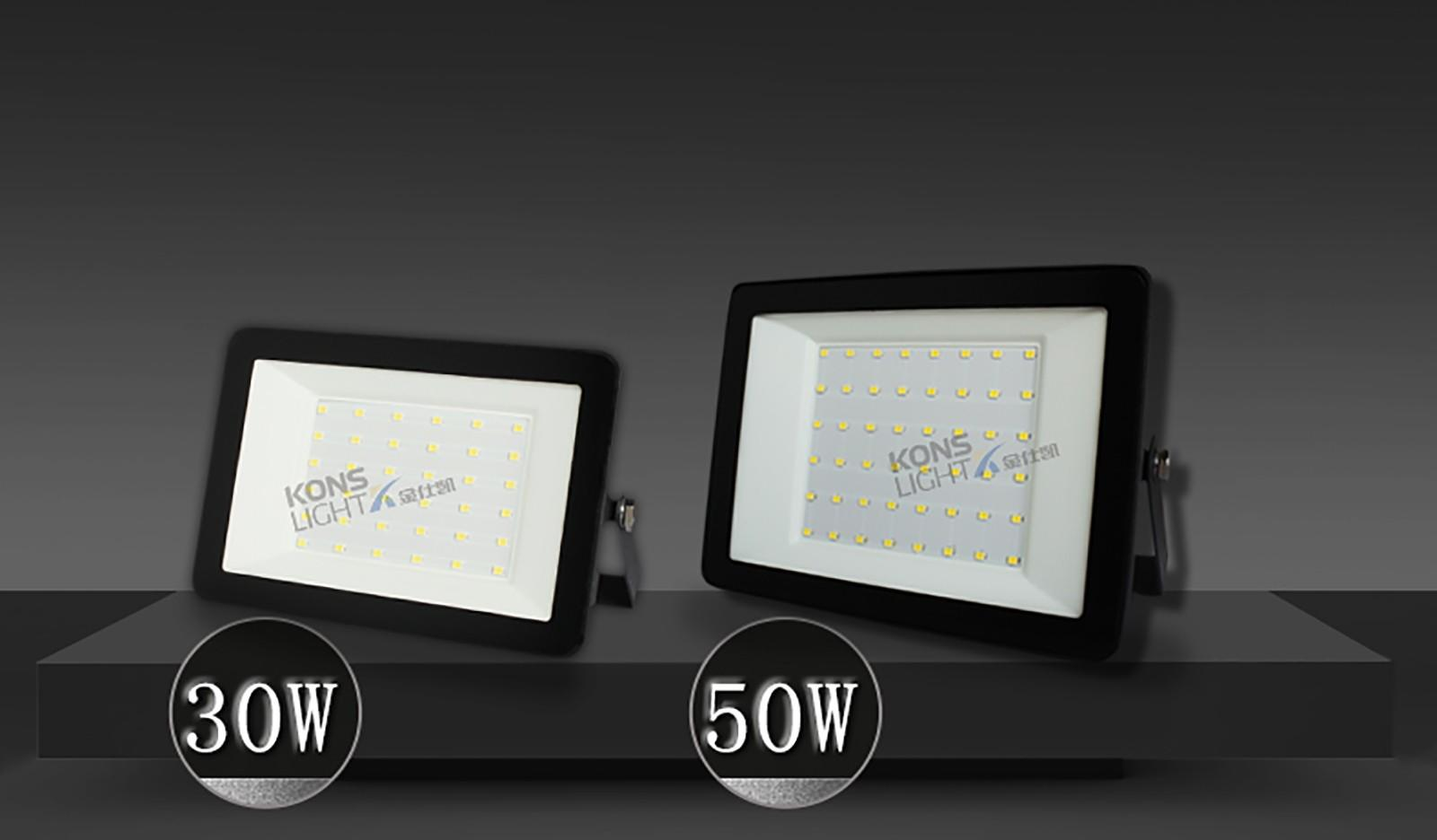 Kons-Led Light Supplier Led Flood Light 10w-300w 3000k-5700k Uv Resistance-1